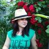 Марина Базыкина, 25, г.Задонск