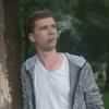 Мирослав, 25, г.Тимашевск