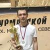 Юрий Баландин, 28, г.Мурманск