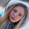 Катя, 21, г.Ялта