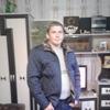 Павел, 31, г.Гагарин