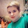 Ксения, 19, г.Ялуторовск