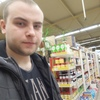 Иван, 24, г.Белокуриха