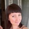 Ольга, 38, г.Кыштым