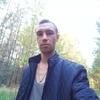 Рауль, 35, г.Карабаш