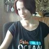 Ирина, 20, г.Ивантеевка