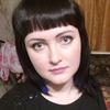Полина, 34, г.Емельяново