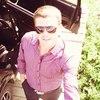 Димас, 34, г.Красноборск