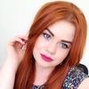 Олеся, 28, г.Санкт-Петербург