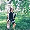 марина, 31, г.Воробьевка
