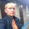 Михаил, 32, г.Хабаровск