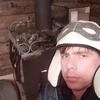 Иван, 33, г.Новочебоксарск