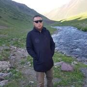 Замир 39 Бишкек