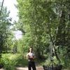 Дмитрий, 32, г.Белая Холуница