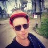 Андрей, 25, г.Каменск-Шахтинский