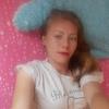 Ирина, 33, г.Каменск