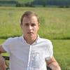 Никита, 23, г.Новомосковск