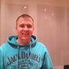 Игорь, 28, г.Лукоянов