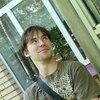 Иван Немешаев, 35, г.Москва
