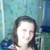 Марина, 27, г.Дмитровск-Орловский