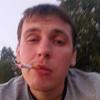 Выходной)), 29, г.Чагода