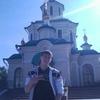 vasiliy, 29, г.Новобурейский