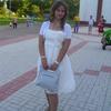 Рина, 24, г.Краснозаводск