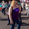 Женя, 23, г.Донецк