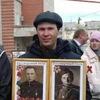 Антон, 39, г.Бологое