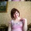 Лена, 23, г.Богородицк