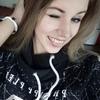 Полина, 16, г.Алушта