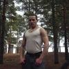 Сергей, 36, г.Будогощь