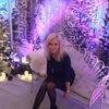 Roberta, 40, г.Москва