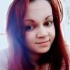 Анастасия Зайка, 24, г.Сокол