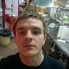 Александр, 23, г.Невинномысск