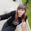 Дарья, 27, г.Новокуйбышевск