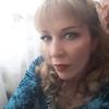 Мила, 35, г.Оренбург