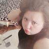 Татьяна Лазько, 30, г.Чебоксары