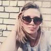 Дарья, 20, г.Береговое