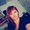 Екатерина, 26, г.Канск